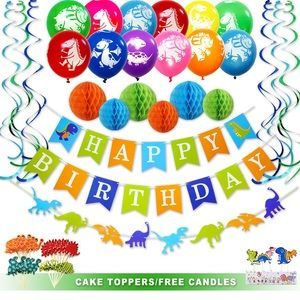 Dinosaur birthday party decorations set 55 piece
